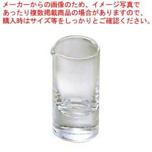 ガラス ミルクピッチャー #100 小 20ml スキ【 カフェ・サービス用品・トレー 】