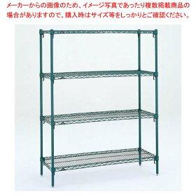 メトロスーパーアジャスタブルシール3シェルフ4段A2424NK2・54PK2sale【メーカー直送/決済】