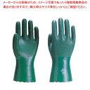 アトム ニトリル手袋 ライトイーグル 1300 S