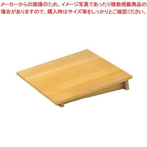 【まとめ買い10個セット品】 EBM さわら 角セイロ傾斜蓋 45cm用(540×540)【 すし・蒸し器・セイロ類 】