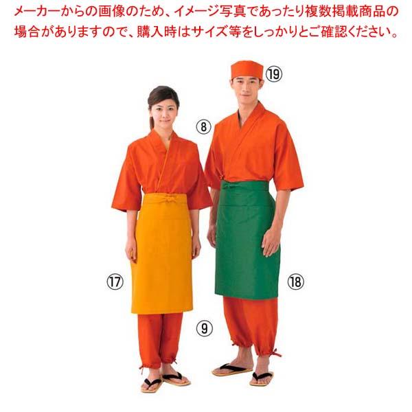 調理・製菓道具, その他 10 JW4628-3 LL