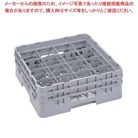 キャンブロカムラックフルステム用16S900ブラウンsale