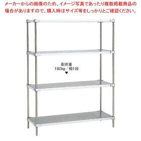 18-8ソリッドエレクターシェルフ用棚LSS1520Ssale【メーカー直送/決済】