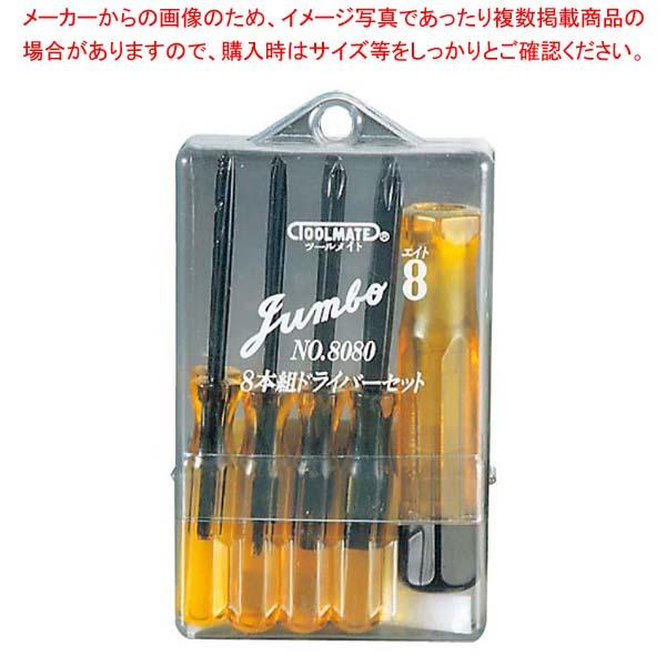 調理・製菓道具, その他  8 NO.8080