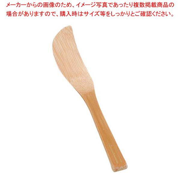 竹 バターナイフ 27-431 幅25×165【 カトラリー・箸 】