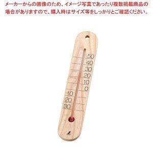 【まとめ買い10個セット品】 木製 壁掛 温度計 M-023 48481【 温度計 業務用 クッキング温度計 】