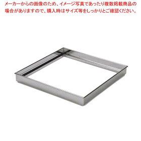18-8角ムシ器用リング45cm用sale【メーカー直送/決済】
