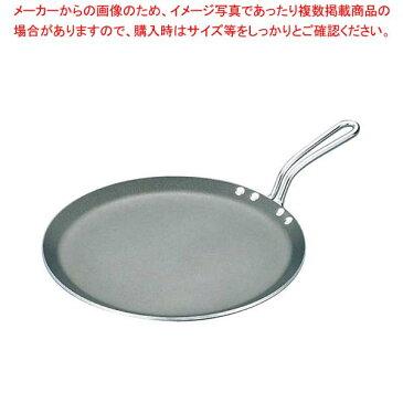 【まとめ買い10個セット品】 ノンスティック グリルパン 68530 φ305【 鍋全般 】