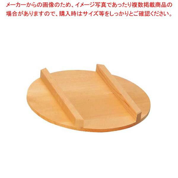 調理・製菓道具, その他  33cm(10201)