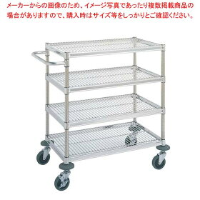 サービスワゴンW9型スチール仕様W9A-P4609sale【メーカー直送/決済】