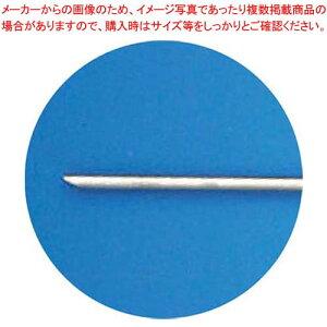 【まとめ買い10個セット品】 温度計用センサープローブ LK-300 内部温度用【 温度計 業務用 クッキング温度計 】
