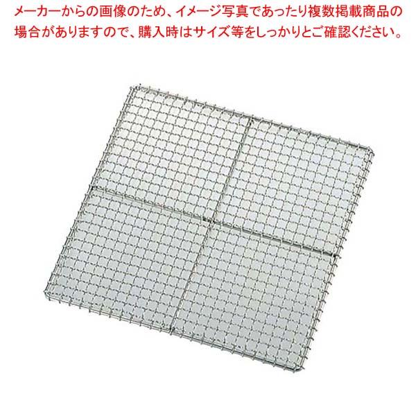 江部松商事 / EBM 18-8 クリンプ目 角セイロアミ 39cm用【 すし・蒸し器・セイロ類 】