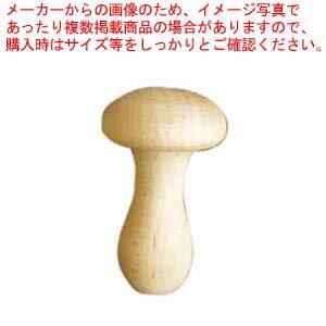 【まとめ買い10個セット品】 木製 箸置き きのこ型 ホワイト 108131【 カトラリー・箸 】