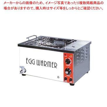エイシン 温泉玉子メーカー EOT-60 sale【 メーカー直送/代金引換決済不可 】