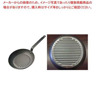 【まとめ買い10個セット品】 デバイヤー 鉄 グリルパン 5530-32cm【 鍋全般 】