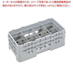 キャンブロカムラックハーフステム用8HS1114ソフトグレーsale
