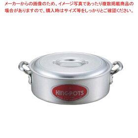 キングアルマイト外輪鍋(目盛付)39cmsale