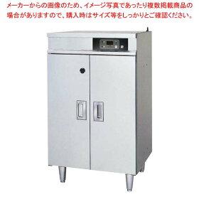 【業務用】包丁まな板殺菌庫(乾燥・殺菌・保管)FSCD8550B単相100V【メーカー直送/決済】
