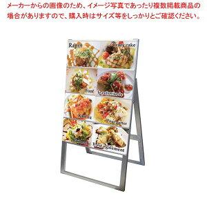 カードケーススタンド看板 A4ヨコ ハイタイプ片面4枚 CCSK-A4Y4KH sale【 メーカー直送/後払い決済不可 】