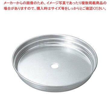 アルマイト 中華セイロ用 万能台輪 36cm用【 すし・蒸し器・セイロ類 】