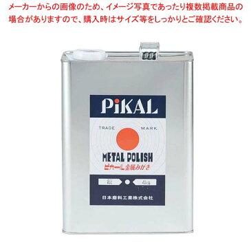 【まとめ買い10個セット品】 液体 金属磨き ピカール 4kg【 清掃・衛生用品 】