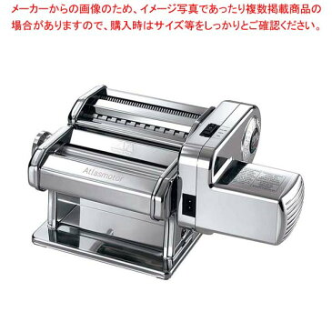 【まとめ買い10個セット品】 アトラス 電動 パスタマシン【 ピザ・パスタ 】