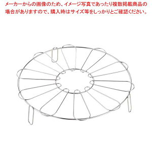【まとめ買い10個セット品】 18-8 シフォンケーキクーラー 24cm