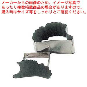 EBM スーパーコート 物相型(ライス型)銀杏