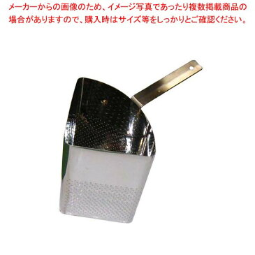 【まとめ買い10個セット品】 EBM 18-8 パスタクッカー 39cm用(1ヶ)【 ピザ・パスタ 】