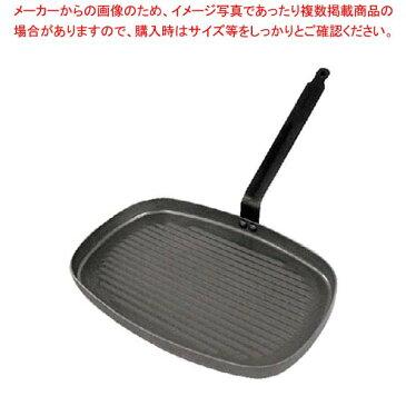 【まとめ買い10個セット品】 デバイヤー 鉄 長方形グリルパン 5540.38【 鍋全般 】