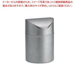 テーブルクラフト 卓上 ミニ ゴミ入れ 17.8cm WM1
