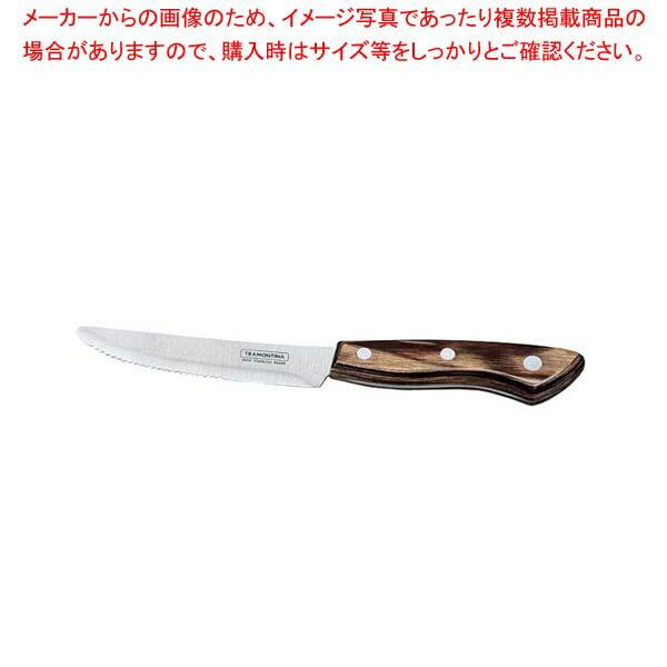 包丁・ナイフ, ケーキナイフ 10 21415095