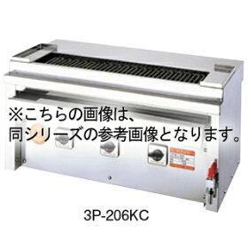 ヒゴ電気グリラー焼鳥専用卓上タイプ3P-204KC【メーカー直送/代金引換決済不可】