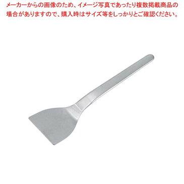 18-0 新型 厚口文字ヘラ 小【 お好み焼・たこ焼・鉄板焼関連 】