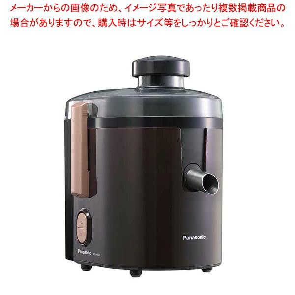 パナソニック ジューサー ミキサー ミル付 MJ-H600(T)ブレンダー・ジューサー・かき氷