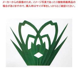 ミリオンフィルムシート(1000枚入)DX松葉