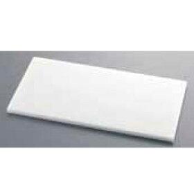 『まな板抗菌耐熱業務用』山県抗菌耐熱まな板スーパー100S720mm
