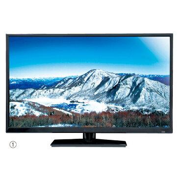 【まとめ買い10個セット品】 DVDメディアプレイヤーセット 32インチTV