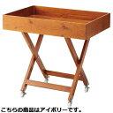 【まとめ買い10個セット品】 木製X脚ワゴン アイボリー 【メーカー直...