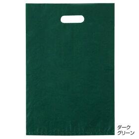 ポリ袋ハード型カラーダークグリーン40×501000枚【店舗什器小物ディスプレーギフトラッピング包装紙袋消耗品店舗備品】