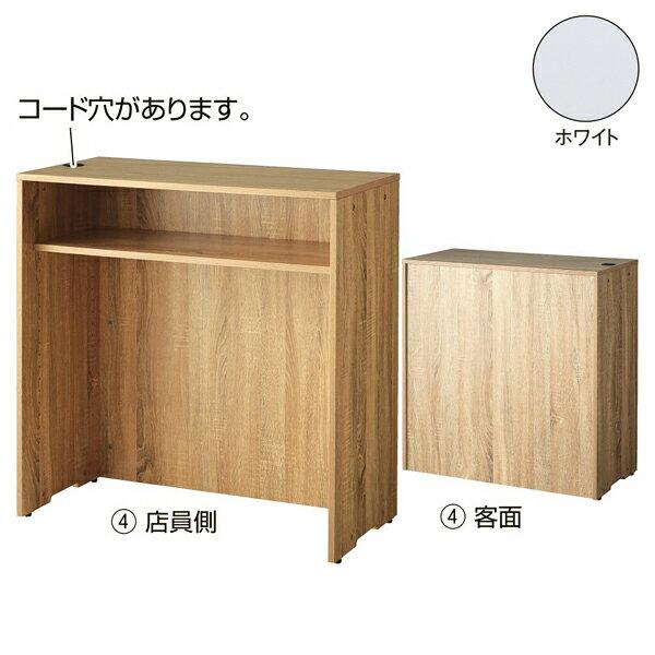 テーブル, カウンターテーブル H90cm W90cm