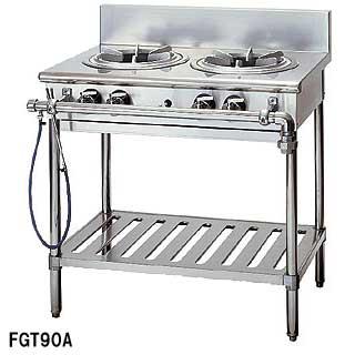 フジマック 業務用ガステーブル[外管式] 標準タイプ FGTD120A W1200×D750×H850 【 メーカー直送/代引不可 】  :厨房卸問屋 名調