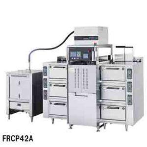 フジマック 業務用全自動立体炊飯機[ライスプロ] 電気式 FRCP42EA W2142×D999×H2182【 メーカー直送/後払い決済不可 】