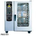 フジマック 業務用コンビオーブン FSCCシリーズ 電気式 FSCC101 W847×D771×H1017 【 メーカー直送/代引不可 】