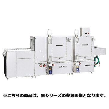 フジマック コンベアタイプ洗浄機・アドバンスシリーズ FAD482 【 メーカー直送/代引不可 】