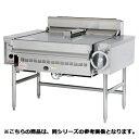 フジマック ガスブレージングパン FGB75AL 【 メーカー直送/代...