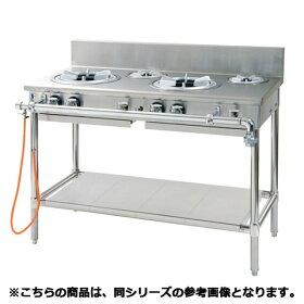 フジマックガステーブル(外管式)FGTBS091240【メーカー直送/】