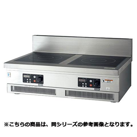 フジマック IHコンロ FIC456003FF 【 メーカー直送/代引不可 】:厨房卸問屋 名調