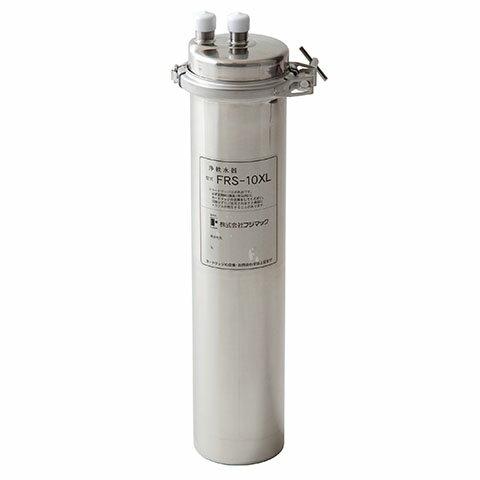 フジマック 浄軟水器 FRS-10XL 【 メーカー直送/代引不可 】:厨房卸問屋 名調