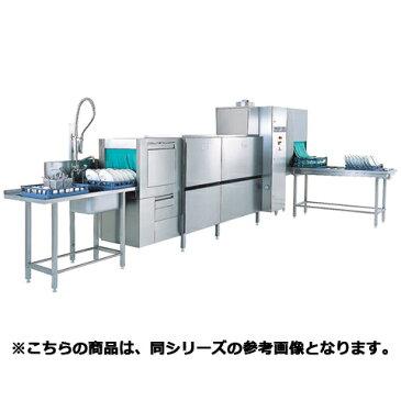 フジマック ラックコンベアタイプ洗浄機 K200PIZYC 【 メーカー直送/代引不可 】